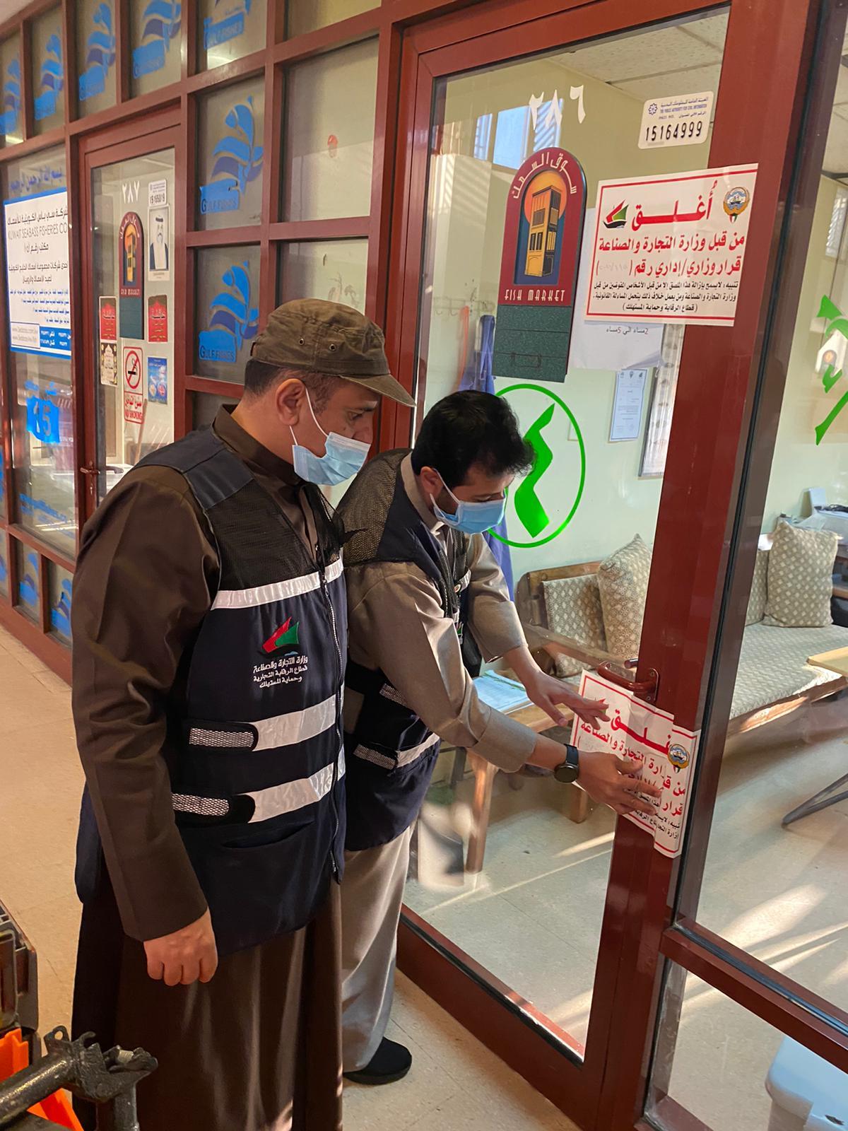 ٢٠٢١٠١٢٤ ١٨٥٤٢٤ - إغلاق شركة خالفت القانون في مزاد سوق السمك.      #العبدلي_نيوز