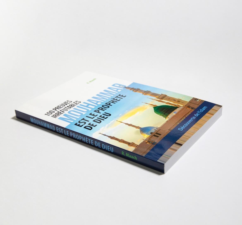 ٢٠٢١٠١٢٦ ١٢٢٨٠٩ - هيئة «القرآن والسنة» تعلن عن إصدار كتاب «100 حجة في صدق النبي محمد» باللغة الفرنسية.      #العبدلي_نيوز