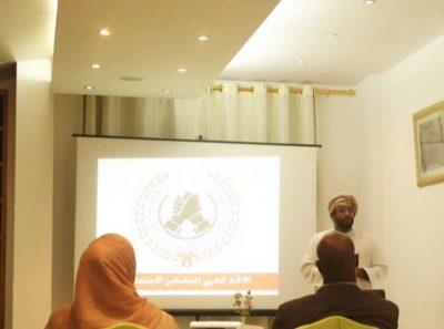 212afff1 d809 40c3 b510 e6815bd16034 400x297 - الإتحاد العربي للتضامن الإجتماعي يكرم أعضاء اللجان الفنية للمؤتمر العربي الاول للعمل الإجتماعي