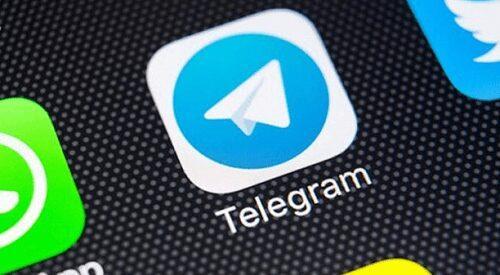 """34d5fda6 f539 46b7 a5d8 14c05d5a92b7 - """"تلقرام"""" يطلق تحديثاً يمكّنك من نقل محادثات واتساب وتطبيقات أخرى إليه"""