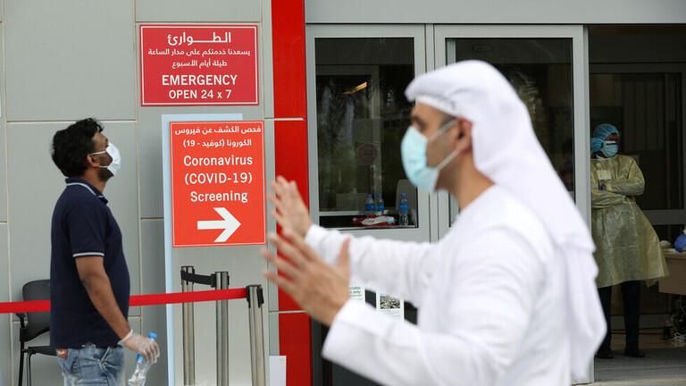 5ff733664c59b705405fc0a0 - الإمارات تسجل حصيلة قياسية في إصابات كورونا اليومية