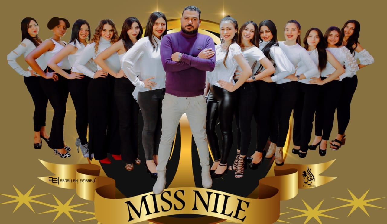 7a209341 329c 45fd bdb4 aa1d210c5919 - انطلاقة مسابقة اختيار ملكة جمال بنت النيل بنسخته الثالثة