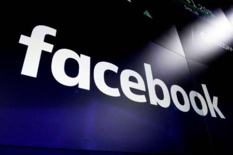 873300 - فيسبوك وإنستغرام تعلقان صفحتي ترامب لـ24 ساعة