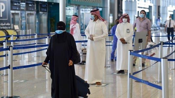 ZZeGr4oe - #السعودية تفتح معابرها الجوية والبرية والبحرية... بشروط.                              #كورونا   #العبدلي_نيوز