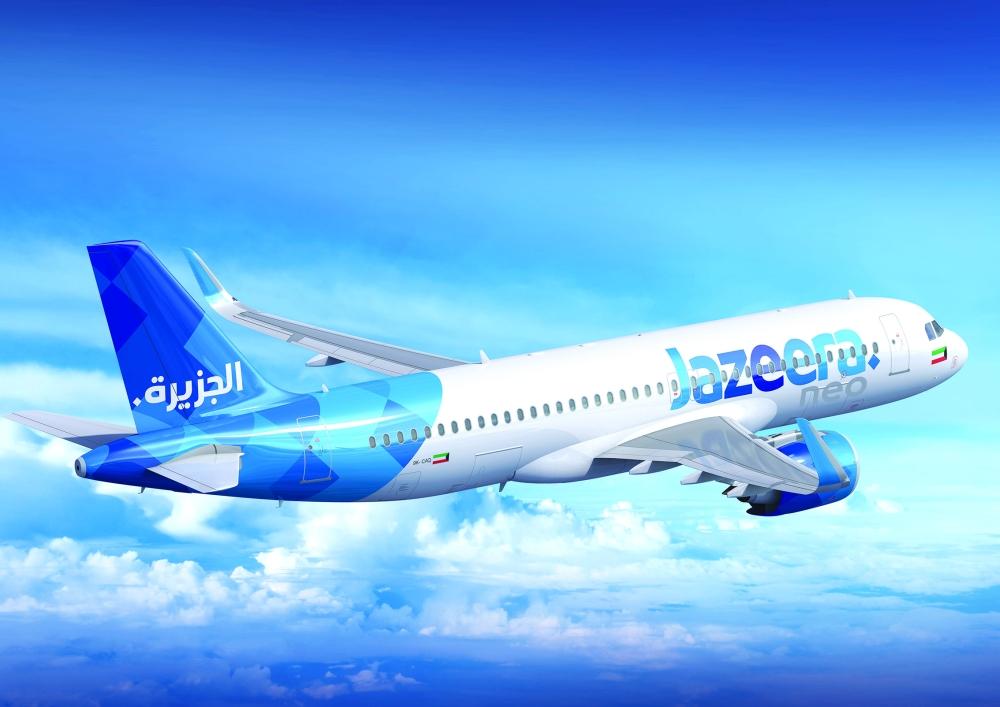 ٢٠٢١٠٢١٣ ١٣٣٠٥٣ - «#الجزيرة» تُطلق رحلات جديدة للعاصمة السريلانكية كولومبو     #العبدلي_نيوز