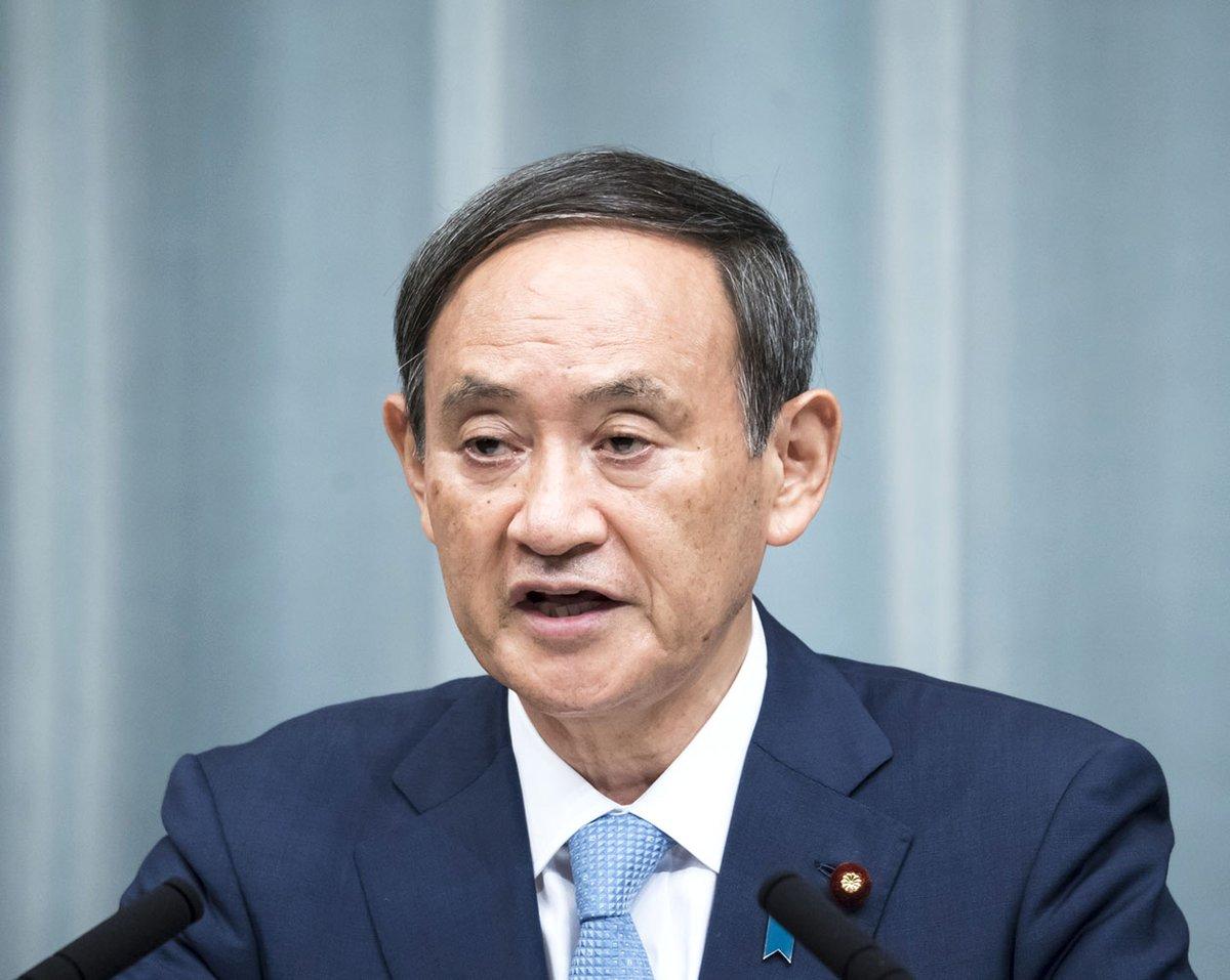 ٢٠٢١٠٢٢٣ ٠٩١٣٣١ - رئيس وزراء اليابان يعتذر بعد عشاء نجله ومسؤولين.   #العبدلي_نيوز