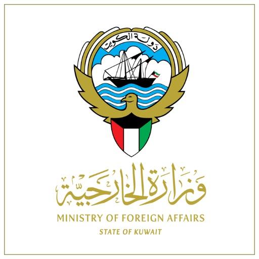 ٢٠٢١٠٢٢٣ ١٤٣٩٢٨ - الكويت تدين وتستنكر استهداف قافلة برنامج الأغذية العالمي بالكونغو  الخارجية: الحاجة ملحة إلى مضاعفة الجهود الدولية لوأد العنف والإرهاب.  #العبدلي_نيوز