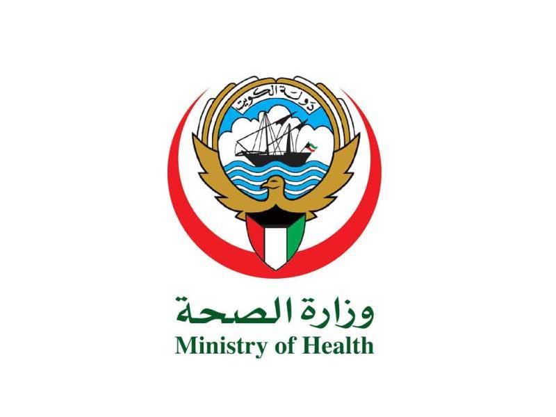 """٢٠٢١٠٢٢٥ ١٨٠٧٢٦ - #الصحة"""": شفاء 971 إصابة من """"كورونا"""" وإجمالي المتعافين 176019.    #العبدلي_نيوز"""