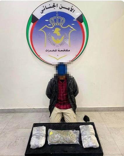 ٢٠٢١٠٢٢٥ ١٩١١٢١ - ضبط أجنبي جلب 2 كيلوغرام ماريغوانا عن طريق الشحن الجوي.     #العبدلي_نيوز