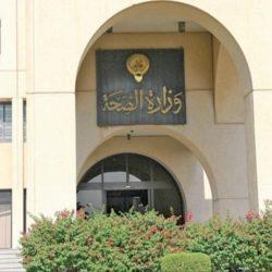 أزمة السيولة في #الكويت.. «عائق» أمام مشاريع نقل وبناء بـ 98.3 مليار دولار      #العبدلي_نيوز