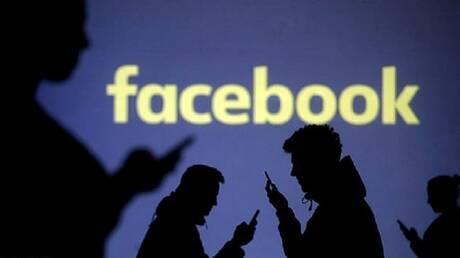 """98f3216a 8641 4e3f 8c6a daef817e8141 - """"فيسبوك"""" في صدارة مواقع التواصل الأكثر استخدامًا عالميًا بـ2.27 مليار مستخدم"""