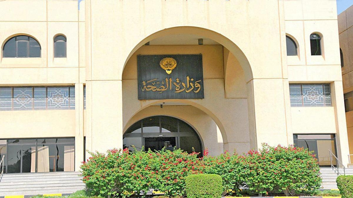 ٢٠٢١٠٣٠١ ١٨٢٣٣٣ - #وزارة_الصحة: إصابة 1,179 حالة جديدة وتسجيل 946 حالة شفاء و 2 حالة وفاة.   #العبدلي_نيوز