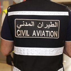 """""""المعلومات المدنية"""": لن نستقبل أي معاملة يمكن إنجازها """"أونلاين"""".   #العبدلي_نيوز"""