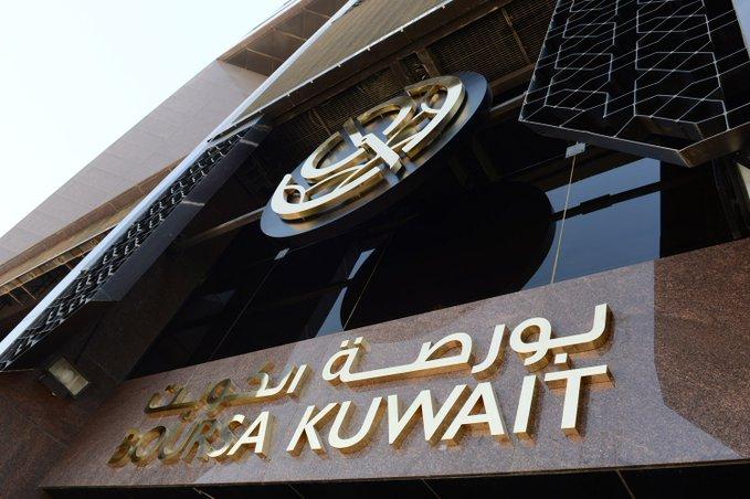 ٢٠٢١٠٣٠٢ ١٢٥٦٤٢ - #البورصة تغلق تعاملاتها على انخفاض المؤشر العام 8,2 نقطة.   #العبدلي_نيوز