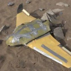 ولاية سودانية تتأهب لاحتمال سقوط #الصاروخ_الصيني                  #العبدلي_نيوز