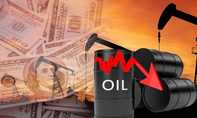 3333 - سعر برميل #النفط الكويتي ينخفض 1,21 دولار ليبلغ 66,92 دولار           #العبدلي_نيوز