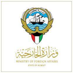 النفط الكويتي يرتفع إلى 66,14 دولار للبرميل