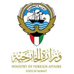 «الداخلية» حول مقطع المشاجرة في النزهة: ضبط أطرافها لاتخاذ الإجراءات القانونية بحقهم.       #الكويت.          #العبدلي_نيوز