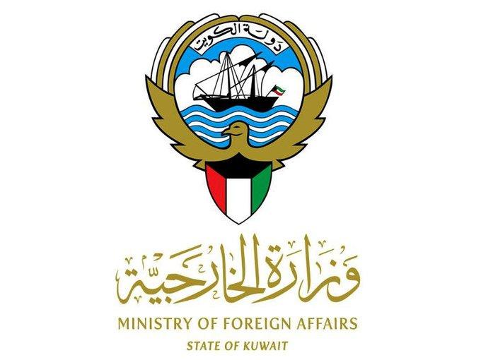 E1bzjbSX0AQ6RS8 - الخارجية: الكويت تدين وتستنكر التفجير الإرهابي الذي استهدف مسجدا في أفغانستان.        #الكويت.         #العبدلي_نيوز
