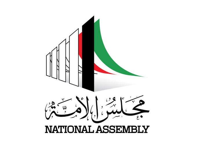 E1fpkg0WQAAKMor - زيادة المكافأة الجامعية على طاولة «التعليمية» البرلمانية غدا .          #العبدلي_نيوز