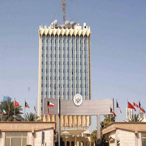 E1gBVGmWQAk4e6C - وزارة الإعلام تعتزم إطلاق جائزة سنوية للصحف الإلكترونية والخدمات الإخبارية المرخصة.        #الكويت.    #العبدلي_نيوز