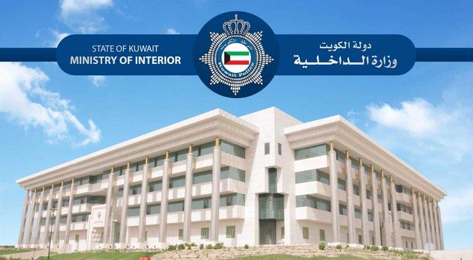 E1gZFMfWEAEt dc - الداخلية: لن نسمح بالتجمعات غير المرخصة مطلقاً          #الكويت.          #العبدلي_نيوز