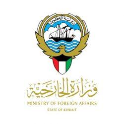 """""""التربية"""": الخميس المقبل انتهاء دوام الطلبة في جميع المراحل التعليمية.         #الكويت.   *العبدلي_نيوز"""