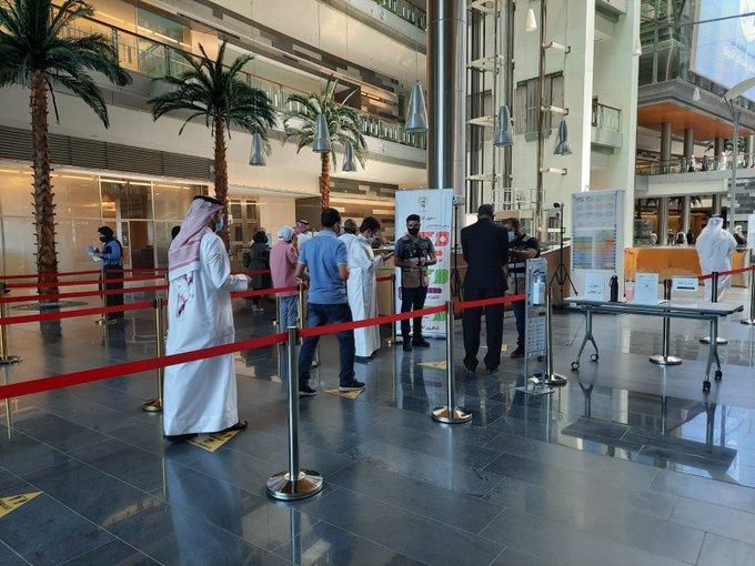 """E1kp4XOXMAEEIOv - """"التربية"""" في أول يوم دوام بعد العيد: حضور 60 % من العاملين في الوزارة.        #الكويت.        #العبدلي_نيوز"""