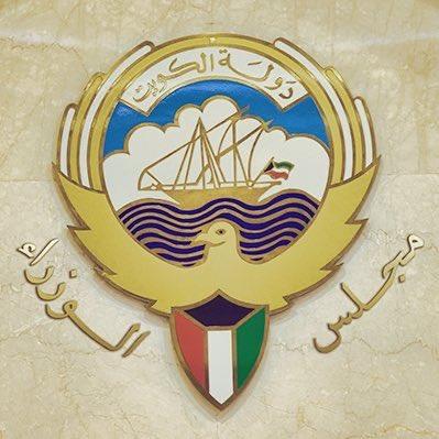 E1sQ1FTXMAcv7Cd 1 - مجلس الوزراء: لا حجر على المسافرين القادمين..         #الكويت.      #العبدلي_نيوز