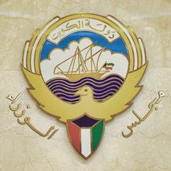 #مجلس_الوزراء يرحب بإتفاق وقف إطلاق النار في #قطاع_غزة  – نوه بالدور الرائد للرئيس المصري والتي أسفرت عن هذا الاتفاق  – أكد على موقف #الكويت الثابت بالوقوف إلى جانب #الشعب_الفلسطيني الشقيق.           #العبدلي_نيوز
