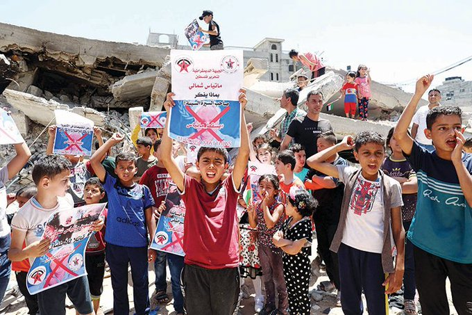 E2bkpsVWEAw3h7Z - أطفال قطاع غزة ضحية الصدمات النفسية لعدة سنوات مقبلة: «خائفون من الموت».     #العبدلي_نيوز