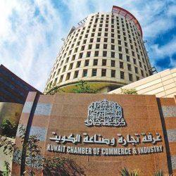 وزراء صحة الخليج يؤكدون أهمية التطعيمات في حماية المجتمع وتجاوز الجائحة.           #العبدلي_نيوز