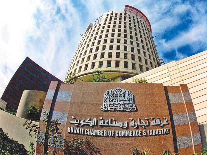 E2jdR7uWYAMoIQk - «الغرفة» تعقد لقاء تجارياً كويتياً فلسطينياً الأربعاء المقبل.       #العبدلي_نيوز