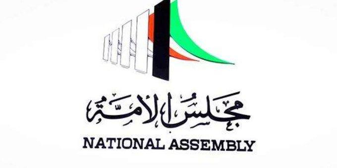 Hm6hUlaK - «الخارجية البرلمانية» ترفع إلى المجلس تقريرها بشأن تعديل «قانون مقاطعة الكيان الصهيوني».       #العبدلي_نيوز
