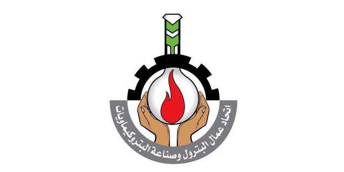 LwXHxLEE - «اتحاد البترول» يدعو إلى مؤتمر صحافي اليوم في مقره للحديث عن #القدس.          #العبدلي_نيوز