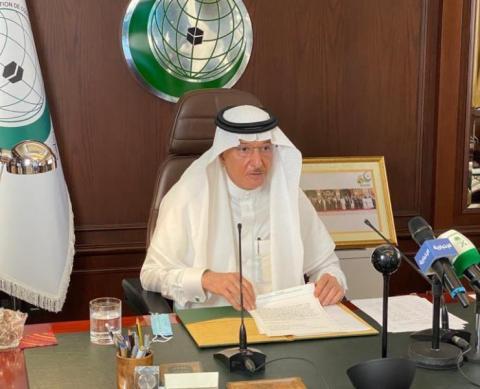 YrYJKFF8 - «التعاون الإسلامي»: إسرائيل قوة محتلة وليست لها أي حقوق في الأرض الفلسطينية.         #الكويت.         #العبدلي_نيوز