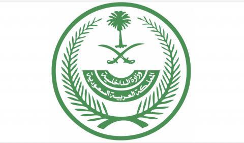b0yCF6fk - السعودية: «التحصين» شرط لدخول المنشآت والمناسبات مطلع أغسطس... وعودة التعليم حضورياً.          #العبدلي_نيوز