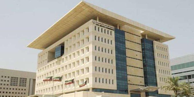 h5Wr2RrU - #الخدمة_المدنية رشح اليوم 1690 مواطنا للجهات الحكومية.              #الكويت.         #العبدلي_نيوز