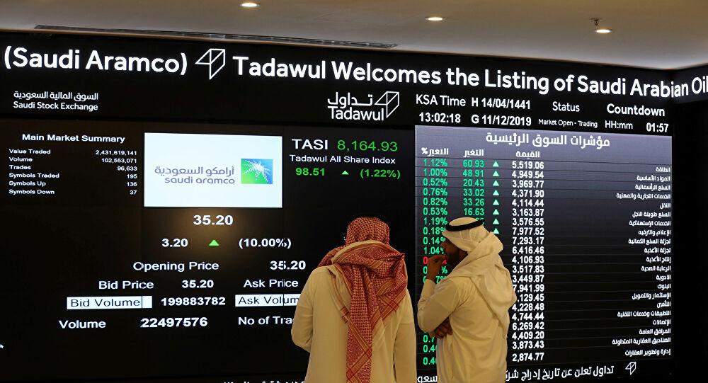 ٢٠٢١٠٦٠٢ ١١٣٣٢١ 1 - #التلفزيون_السعودي يعلن تعطل نظام التداول في سوق الأسهم. #العبدلي_نيوز