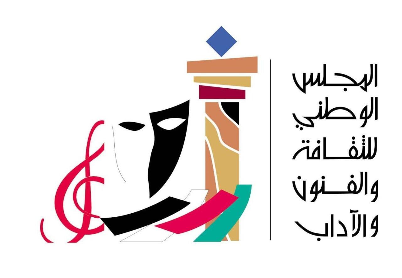 ٢٠٢١٠٦٠٨ ١٥٤٦٠٤ - #الوطني_للثقافة: مستعدون لاستقبال جمهور المتاحف والمراكز الثقافية الأحد المقبل.   #العبدلي_نيوز