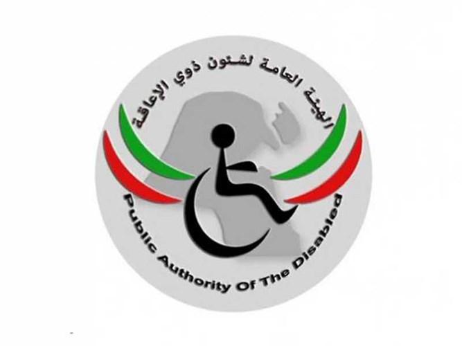 """٢٠٢١٠٦١٠ ١٢٢٧٠٤ - """"#الممتازة"""" لموظفي """"#الإعاقة"""" في حساباتهم  الأسبوع المقبل.   #العبدلي_نيوز"""