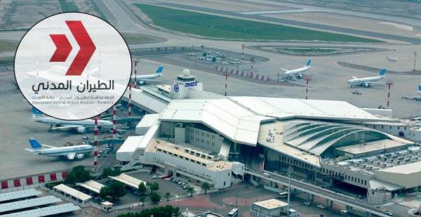 ٢٠٢١٠٦١٣ ١٣٣٠٥٨ - #الطيران_المدني: الملاحة الجوية بمطار الكويت تسير بصورة طبيعية.  #العبدلي_نيوز
