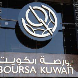 الكويت تعرب عن قلقها من انتشار ظاهرة «الاسلاموفوبيا» وخطاب الكراهية والتمييز والعنف.       #العبدلي_نيوز