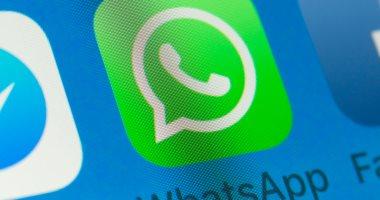 2019062711060464 - كيفية إرسال صور غير مضغوطة على WhatsApp