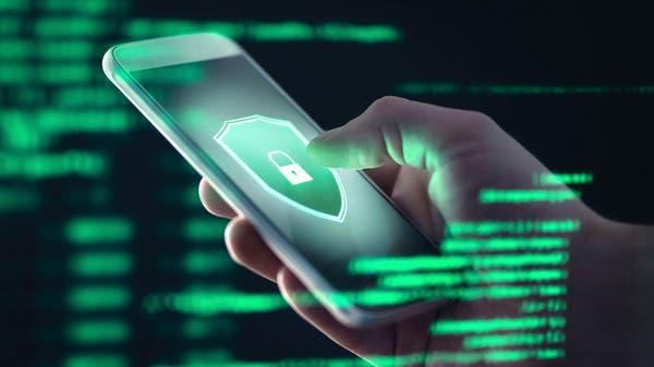 26518fd3 50df 427b 8c87 d648297a8488 - تنتهك الخصوصية.. دراسة تحذر من استخدام هذه التطبيقات!