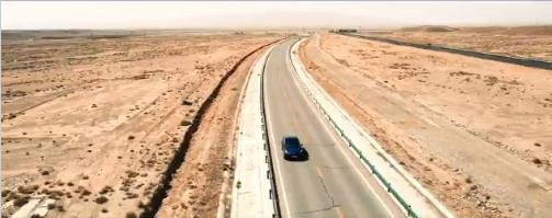 """7ea04cf2 c980 410a 9c91 b0f984e6761a - يمتد لـ5 آلاف كيلومتر.. """"تسلا"""" تكشف عن أطول مسار للشحن الفائق في الصين"""