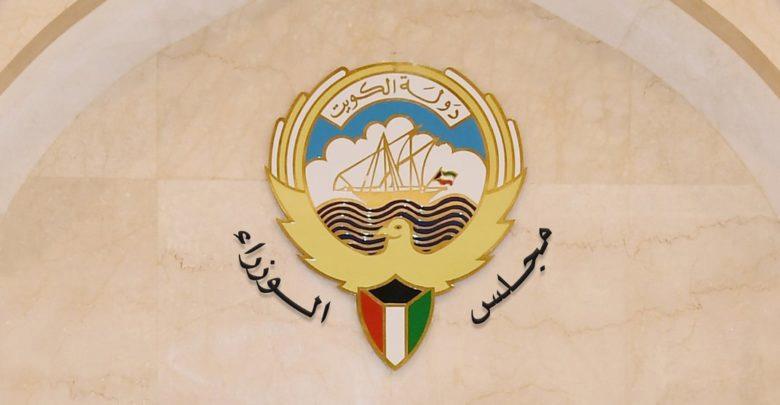 ٢٠٢١٠٧٢٦ ١٦٠٤٤٧ - #مجلس_الوزراء لا قرار بفتح الطيران المباشر مع #مصر.. حتى الآن.    #العبدلي_نيوز