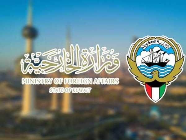 765756 1626882574989 large - وزارة الخارجية تعرب عن تعاطف وتضامن الكويت مع الصين
