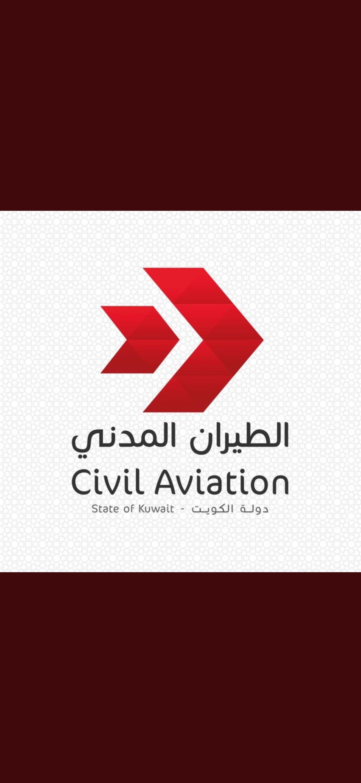 """Screenshot ٢٠٢١ ٠٧ ٠٥ ١٥ ٢٤ ٤٠ ٩٩٥ com.twitter.android - """"#الطيران_المدني"""": عودة الحركة الجوية في مطار #الكويت.    #العبدلي_نيوز"""