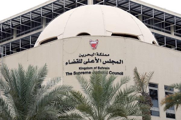 ٢٠٢١٠٨٠١ ١٨٢٦٥٦ - المجلس الأعلى للقضاء البحريني ينشئ محاكم للعدالة الإصلاحية للطفل.  #العبدلي_نيوز